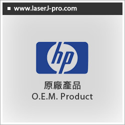 HP Q2612AD BK x2 (Twin pack )<br>