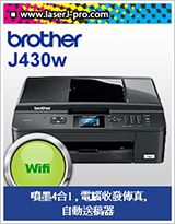 Brother J430W