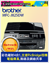 Brother MFC J825DW